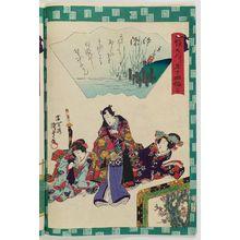 二代歌川国貞: Ch. 14, Miotsukushi, from the series Fifty-four Chapters of the False Genji (Nise Genji gojûyo jô) - ボストン美術館