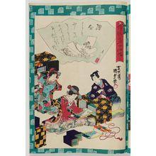 二代歌川国貞: Ch. 17, Eawase, from the series Fifty-four Chapters of the False Genji (Nise Genji gojûyo jô) - ボストン美術館