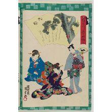 Utagawa Kunisada II: Ch. 18, Matsukaze, from the series Fifty-four Chapters of the False Genji (Nise Genji gojûyo jô) - Museum of Fine Arts