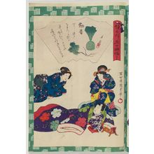 二代歌川国貞: Ch. 23, Hatsune, from the series Fifty-four Chapters of the False Genji (Nise Genji gojûyo jô) - ボストン美術館