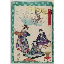 二代歌川国貞: Ch. 43, Kôbai, from the series Fifty-four Chapters of the False Genji (Nise Genji gojûyo jô) - ボストン美術館