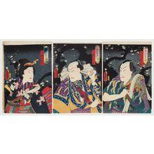 Hayashiya Shogoro: Actors Arashi Kichisaburô III as Tôken Gonbei (R), Ichikawa Kodanji IV as Danshichi Kurobei (C), and Iwai Kumesaburô III as Yakko no Koman (L), from the series A Contemporary Suikoden (Tôsei suikoden) - Museum of Fine Arts