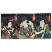 Utagawa Kunisada: Actors Arashi Kichisaburô III as Tôken Gonbei (R), Ichikawa Kodanji IV as Danshichi Kurobei (C), and Iwai Kumesaburô III as Yakko no Koman (L), from the series A Contemporary Suikoden (Tôsei suikoden) - Museum of Fine Arts
