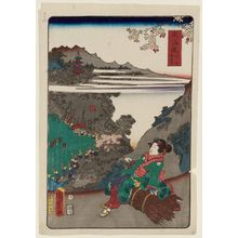 Utagawa Kunisada II: Hôrai-ji Temple (Hôrai-ji), from the series Scenes of Famous Places along the Tôkaidô Road (Tôkaidô meisho fûkei), also known as the Processional Tôkaidô (Gyôretsu Tôkaidô), here called Tôkaidô no uchi - Museum of Fine Arts