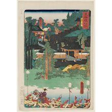 豊原国周: Toyokawa, from the series Scenes of Famous Places along the Tôkaidô Road (Tôkaidô meisho fûkei), also known as the Processional Tôkaidô (Gyôretsu Tôkaidô), here called Tôkaidô meisho no uchi - ボストン美術館