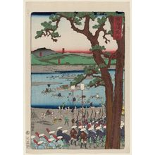 Utagawa Kuniteru: Shimada, from the series Scenes of Famous Places along the Tôkaidô Road (Tôkaidô meisho fûkei), also known as the Processional Tôkaidô (Gyôretsu Tôkaidô), here called Tôkaidô - Museum of Fine Arts