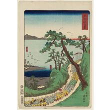 Utagawa Kuniteru: Shirasuka, from the series Scenes of Famous Places along the Tôkaidô Road (Tôkaidô meisho fûkei), also known as the Processional Tôkaidô (Gyôretsu Tôkaidô), here called Tôkaidô - Museum of Fine Arts