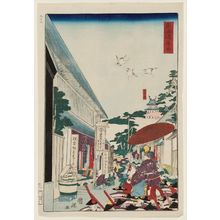 Utagawa Kuniteru: Narumi, from the series Scenes of Famous Places along the Tôkaidô Road (Tôkaidô meisho fûkei), also known as the Processional Tôkaidô (Gyôretsu Tôkaidô), here called Tôkaidô - Museum of Fine Arts