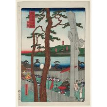 Utagawa Sadahide: Yamazaki, from the series Scenes of Famous Places along the Tôkaidô Road (Tôkaidô meisho fûkei), also known as the Processional Tôkaidô (Gyôretsu Tôkaidô), here called Tôkaidô meisho no uchi - Museum of Fine Arts