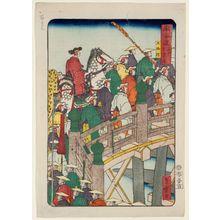 Utagawa Yoshimori: Central Kyoto: Gojô Bridge (Kyô rakuchû no uchi, Gojôbashi), from the series Scenes of Famous Places along the Tôkaidô Road (Tôkaidô meisho fûkei), also known as the Processional Tôkaidô (Gyôretsu Tôkaidô), here called Tôkaidô meisho - ボストン美術館