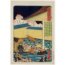 Utagawa Yoshimori: The Shishinden in Kyoto (Kyôto Shishinden), from the series Scenes of Famous Places along the Tôkaidô Road (Tôkaidô meisho fûkei), also known as the Processional Tôkaidô (Gyôretsu Tôkaidô), here called Tôkaidô - ボストン美術館