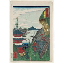 河鍋暁斎: Mount Hiei (Hieizan), from the series Scenes of Famous Places along the Tôkaidô Road (Tôkaidô meisho fûkei), also known as the Processional Tôkaidô (Gyôretsu Tôkaidô), here called Tôkaidô meisho no uchi - ボストン美術館