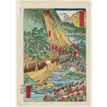 河鍋暁斎: Tsuchiyama: The Suzuka Mountains and Sakanoshita (Tsuchiyama, Suzukayama Sakanoshita), from the series Scenes of Famous Places along the Tôkaidô Road (Tôkaidô meisho fûkei), also known as the Processional Tôkaidô (Gyôretsu Tôkaidô), here called Tôkaidô - ボストン美術館