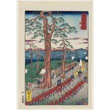 河鍋暁斎: Umesawa, from the series Scenes of Famous Places along the Tôkaidô Road (Tôkaidô meisho fûkei), also known as the Processional Tôkaidô (Gyôretsu Tôkaidô), here called Tôkaidô meisho no uchi - ボストン美術館