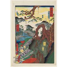 河鍋暁斎: Kageishi in the Mountains of Hakone (Hakone sanchû Kageishi), from the series Scenes of Famous Places along the Tôkaidô Road (Tôkaidô meisho fûkei), also known as the Processional Tôkaidô (Gyôretsu Tôkaidô), here called Tôkaidô meisho no uchi - ボストン美術館