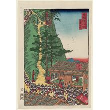 Utagawa Sadahide: Utsunoya Pass (Utsunoya tôge), from the series Scenes of Famous Places along the Tôkaidô Road (Tôkaidô meisho fûkei), also known as the Processional Tôkaidô (Gyôretsu Tôkaidô), here called Tôkaidô meisho no uchi - Museum of Fine Arts