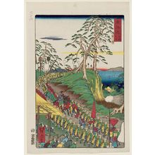Kawanabe Kyosai: Nanko, from the series Scenes of Famous Places along the Tôkaidô Road (Tôkaidô meisho fûkei), also known as the Processional Tôkaidô (Gyôretsu Tôkaidô), here called Tôkaidô meisho no uchi - Museum of Fine Arts
