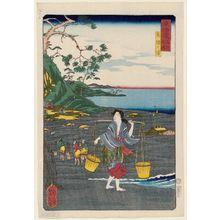 Tsukioka Yoshitoshi: Takashi Bay (Takashi no ura), from the series Scenes of Famous Places along the Tôkaidô Road (Tôkaidô meisho fûkei), also known as the Processional Tôkaidô (Gyôretsu Tôkaidô), here called Tôkaidô meisho no uchi - Museum of Fine Arts