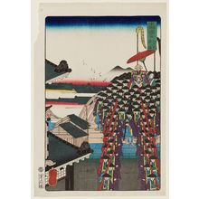 Utagawa Yoshitsuya: The Shinbashi District of Shiba in Edo (Edo Shiba Shinbashi), from the series Scenes of Famous Places along the Tôkaidô Road (Tôkaidô meisho fûkei), also known as the Processional Tôkaidô (Gyôretsu Tôkaidô) - Museum of Fine Arts