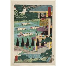 歌川芳艶: Shirohato Hachiman Shrine (Shirohato Hachiman), from the series Scenes of Famous Places along the Tôkaidô Road (Tôkaidô meisho fûkei), also known as the Processional Tôkaidô (Gyôretsu Tôkaidô), here called Tôkaidô meisho no uchi - ボストン美術館