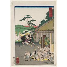 歌川芳艶: Hodogaya, No. 2 (Hodogaya sono ni), from the series Scenes of Famous Places along the Tôkaidô Road (Tôkaidô meisho fûkei), also known as the Processional Tôkaidô (Gyôretsu Tôkaidô), here called Tôkaidô - ボストン美術館