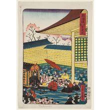 Utagawa Yoshimori: The Shishinden in Kyoto (Kyôto Shishinden), from the series Scenes of Famous Places along the Tôkaidô Road (Tôkaidô meisho fûkei), also known as the Processional Tôkaidô (Gyôretsu Tôkaidô), here called Tôkaidô - ボストン美術館