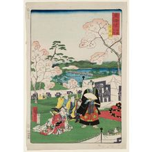 Utagawa Hiroshige II: Kyoto: Arashiyama (Kyô Arashiyama), from the series Scenes of Famous Places along the Tôkaidô Road (Tôkaidô meisho fûkei), also known as the Processional Tôkaidô (Gyôretsu Tôkaidô), here called Tôkaidô meisho no uchi - Museum of Fine Arts