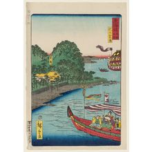Utagawa Hiroshige II: Kata Bay in Kii Province (Kishû Kata no ura), from the series Scenes of Famous Places along the Tôkaidô Road (Tôkaidô meisho fûkei), also known as the Processional Tôkaidô (Gyôretsu Tôkaidô), here called Tôkaidô meisho no uchi - Museum of Fine Arts