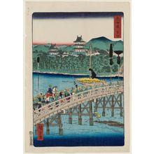 二歌川広重: Yoshida, from the series Scenes of Famous Places along the Tôkaidô Road (Tôkaidô meisho fûkei), also known as the Processional Tôkaidô (Gyôretsu Tôkaidô), here called Tôkaidô - ボストン美術館