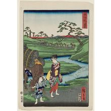 Utagawa Hiroshige II: Chiryû, from the series Scenes of Famous Places along the Tôkaidô Road (Tôkaidô meisho fûkei), also known as the Processional Tôkaidô (Gyôretsu Tôkaidô), here called Tôkaidô - Museum of Fine Arts