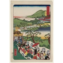 Utagawa Hiroshige II: Iwashimizu, from the series Scenes of Famous Places along the Tôkaidô Road (Tôkaidô meisho fûkei), also known as the Processional Tôkaidô (Gyôretsu Tôkaidô), here called Tôkaidô meisho no uchi - Museum of Fine Arts