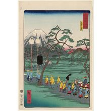 Utagawa Hiroshige II: Mount Fuji on the Left at Kashiwabara (Kashiwabara hidari Fuji), from the series Scenes of Famous Places along the Tôkaidô Road (Tôkaidô meisho fûkei), also known as the Processional Tôkaidô (Gyôretsu Tôkaidô), here called Tôkaidô meisho no uchi - Museum of Fine Arts