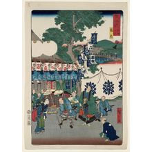 二歌川広重: Tsurumi, from the series Scenes of Famous Places along the Tôkaidô Road (Tôkaidô meisho fûkei), also known as the Processional Tôkaidô (Gyôretsu Tôkaidô), here called Tôkaidô meisho no uchi - ボストン美術館