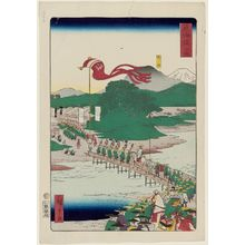 Utagawa Hiroshige II: Hiratsuka, from the series Scenes of Famous Places along the Tôkaidô Road (Tôkaidô meisho fûkei), also known as the Processional Tôkaidô (Gyôretsu Tôkaidô), here called Tôkaidô - Museum of Fine Arts