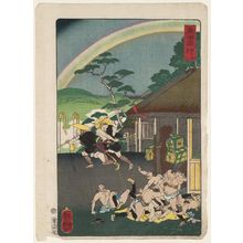 歌川芳艶: Hodogaya, No. 2 (Hodogaya sono ni), from the series Scenes of Famous Places along the Tôkaidô Road (Tôkaidô meisho fûkei), also known as the Processional Tôkaidô (Gyôretsu Tôkaidô), here called Tôkaidô - ボストン美術館