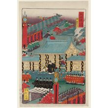 Kawanabe Kyosai: Kyoto: The Palace Wall and the Jômeimon Gate (Kyô, Tsuiji Jômeimon), from the series Scenes of Famous Places along the Tôkaidô Road (Tôkaidô meisho fûkei), also known as the Processional Tôkaidô (Gyôretsu Tôkaidô), here called Tôkaidô meisho no uchi - Museum of Fine Arts