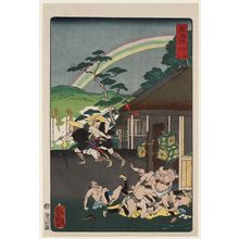 Utagawa Yoshitsuya: Hodogaya, No. 2 (Hodogaya sono ni), from the series Scenes of Famous Places along the Tôkaidô Road (Tôkaidô meisho fûkei), also known as the Processional Tôkaidô (Gyôretsu Tôkaidô), here called Tôkaidô - Museum of Fine Arts