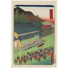 Utagawa Yoshimori: Hakone, from the series Scenes of Famous Places along the Tôkaidô Road (Tôkaidô meisho fûkei), also known as the Processional Tôkaidô (Gyôretsu Tôkaidô), here called Tôkaidô - ボストン美術館