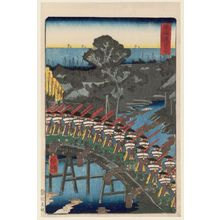 Utagawa Yoshitsuya: Yokkaichi, from the series Scenes of Famous Places along the Tôkaidô Road (Tôkaidô meisho fûkei), also known as the Processional Tôkaidô (Gyôretsu Tôkaidô), here called Tôkaidô - Museum of Fine Arts