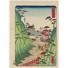 Utagawa Yoshimori: Okabe, from the series Scenes of Famous Places along the Tôkaidô Road (Tôkaidô meisho fûkei), also known as the Processional Tôkaidô (Gyôretsu Tôkaidô), here called Tôkaidô no uchi - ボストン美術館