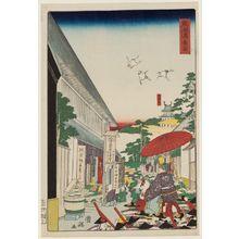 歌川国輝: Narumi, from the series Scenes of Famous Places along the Tôkaidô Road (Tôkaidô meisho fûkei), also known as the Processional Tôkaidô (Gyôretsu Tôkaidô), here called Tôkaidô - ボストン美術館