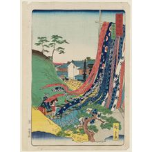 二歌川広重: Arimatsu Tie-dying at Narumi (Narumi Arimatsu shibori), from the series Scenes of Famous Places along the Tôkaidô Road (Tôkaidô meisho fûkei), also known as the Processional Tôkaidô (Gyôretsu Tôkaidô), here called Tôkaidô meisho no uchi - ボストン美術館