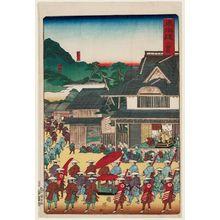 歌川国輝: Odawara, from the series Scenes of Famous Places along the Tôkaidô Road (Tôkaidô meisho fûkei), also known as the Processional Tôkaidô (Gyôretsu Tôkaidô), here called Tôkaidô - ボストン美術館