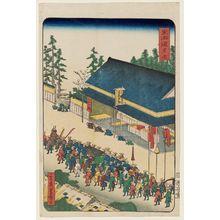 Utagawa Yoshimori: Kusatsu, from the series Scenes of Famous Places along the Tôkaidô Road (Tôkaidô meisho fûkei), also known as the Processional Tôkaidô (Gyôretsu Tôkaidô), here called Tôkaidô - Museum of Fine Arts