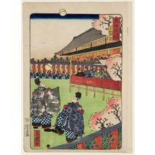 Utagawa Yoshimori: Kyoto: Nobles Playing Kickball (Kyô, ôuchi kemari no yûran), from the series Scenes of Famous Places along the Tôkaidô Road (Tôkaidô meisho fûkei), also known as the Processional Tôkaidô (Gyôretsu Tôkaidô), here called Tôkaidô no uchi - ボストン美術館