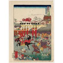 Kawanabe Kyosai: Horse Race at the Kamo Shrine (Kamo no keiba), from the series Scenes of Famous Places along the Tôkaidô Road (Tôkaidô meisho fûkei), also known as the Processional Tôkaidô (Gyôretsu Tôkaidô), here called Tôkaidô meisho no uchi - Museum of Fine Arts