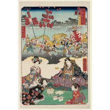 河鍋暁斎: The Day of a Nô Performance (Onô haiken hiruban), from the series Scenes of Famous Places along the Tôkaidô Road (Tôkaidô meisho fûkei), also known as the Processional Tôkaidô (Gyôretsu Tôkaidô), here called Tôkaidô meisho no uchi - ボストン美術館