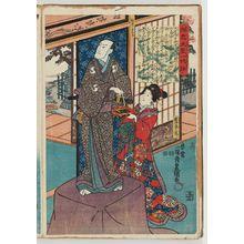 歌川国貞: No. 16 (Actors Bandô Mitsugorô III as Ôboshi Yuranosuke and Iwai Kumesaburô III as Ukihashi), from the series The Life of Ôboshi the Loyal (Seichû Ôboshi ichidai banashi) - ボストン美術館