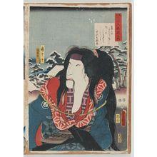 Utagawa Kunisada: Poem by Chûnagon Asatada: (Actor Bandô Shûka as) Urasato, from the series Comparisons for Thirty-six Selected Poems (Mitate sanjûrokkasen no uchi) - Museum of Fine Arts