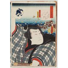 Utagawa Kunisada: Poem by Minamoto no Shigeyuki: (Actor Arashi Rikan III as) Hanaregoma no Chôkichi, from the series Comparisons for Thirty-six Selected Poems (Mitate sanjûrokkasen no uchi) - Museum of Fine Arts